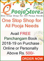 Ugadi Special Offer Get Panchangam FRWW Buy Online Pooja Samagri on epoojastore.com