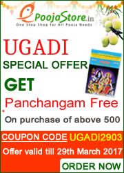 Buy Online Ugadi Special Offer on epoojastore.com