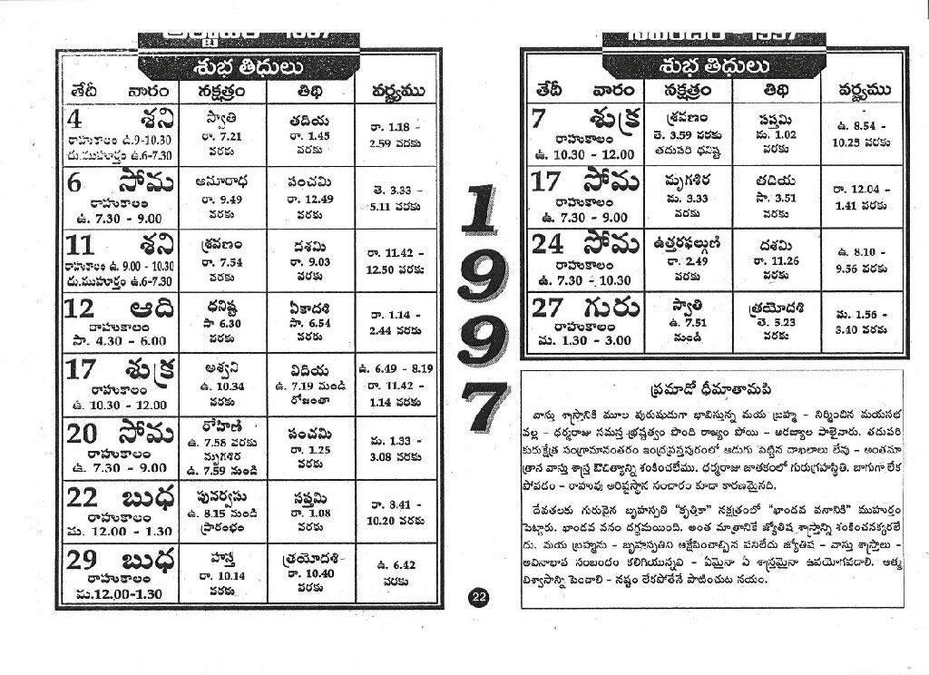 Matchmaking horoscope in hindi