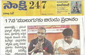 "Honoured with ""Jyothishya Brahma"" Title at Kalabharathi Auditorium, Vishakapatnam on 17th June 2014, Chief Guests are BJP MLA Vishnu Kumar Raju"