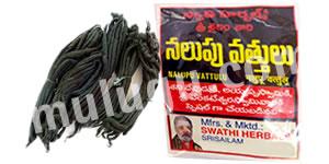 Arati Naara Vattulu(10 pack)
