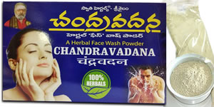 Chandravadana A Herbal face wash powder, చంద్రవదన హెర్బల్ ఫేస్ వాష్ పౌడర్, चन्द्रवदन
