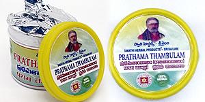 Prathama Thambulam, ప్రథమ తాంబూలం, पहला तमुला