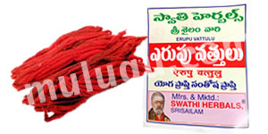 Red Cotton Wicks (Erapu  Vattulu)(10 pack)