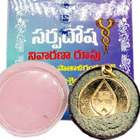 Sarpadosha Nivarana Rupu