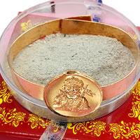 Subramanya Pasupatha Kankanam