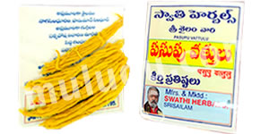 Yellow Cotton Wicks-( Pasupu Vattulu